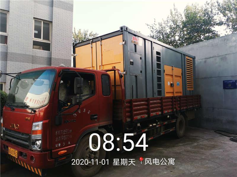 西安风电设备有限公司调用我司九台发电机(图3)