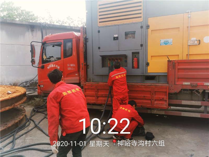西安风电设备有限公司调用我司九台发电机(图1)